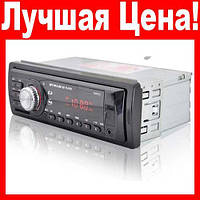 Автомагнитола MP3 USB SD 5983