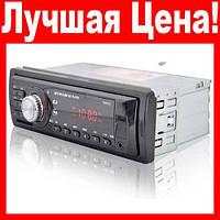 Автомагнитола MP3 USB SD 5983, фото 1