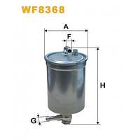 Топливный фильтр WIX WF8368