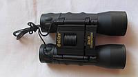 Бинокль Galileo 22x32(1500-7500)
