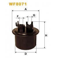 Топливный фильтр WIX WF8071