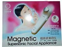 Магнитный массажер для лица Magnetic supersonic facial appliance