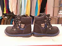 Зимние ботинки для мальчиков. В остатке 22,23р.