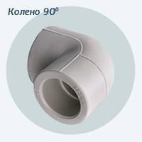 Угол соединительный 90° полипропиленовый диаметр 20мм