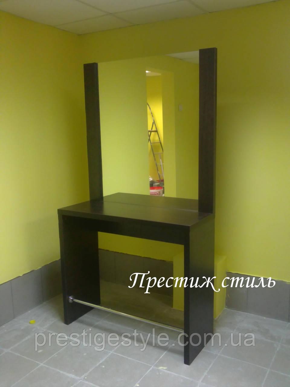 """Рабочее место парикмахера """"Milan"""""""