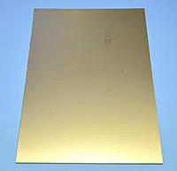 Стеклотекстолит фольгир. FR4 двухсторонний A5 1.5мм (150х200)  KB
