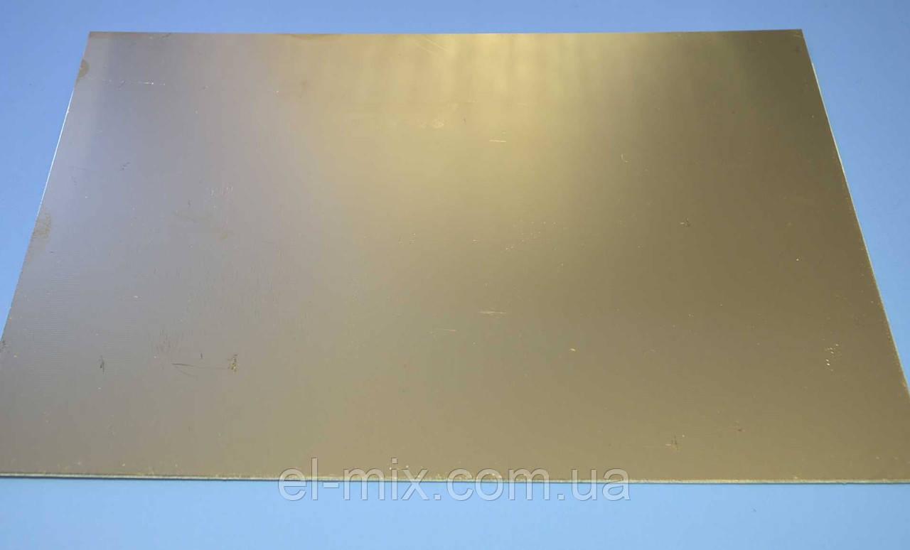Стеклотекстолит фольгир. FR4 одностор. 1,5мм 200*300мм  KB
