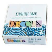 Набор акриловых красок глянцевых DECOLA 9х20мл 2941115 ЗХК