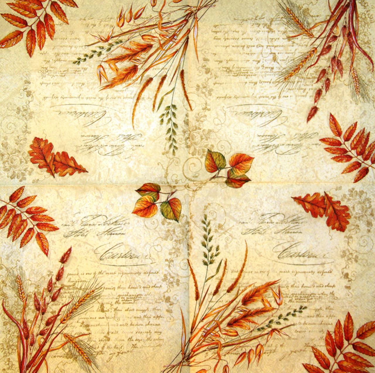 Салфетка декупажная Осенние листья 5742