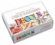 Набор акриловых красок DECOLA по стеклу и керамике 6х20мл 4041026 ЗХК