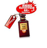 Tom Ford Jasmin Rouge Хорватия Люкс качество АА++ Жасмин Руж от Том Форд