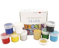Набор акриловых красок по ткани DECOLA 9х20мл 4141111 ЗХК
