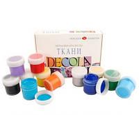 Набор акриловых красок по ткани DECOLA 12х20мл 4141216 ЗХК с золотом и серебром
