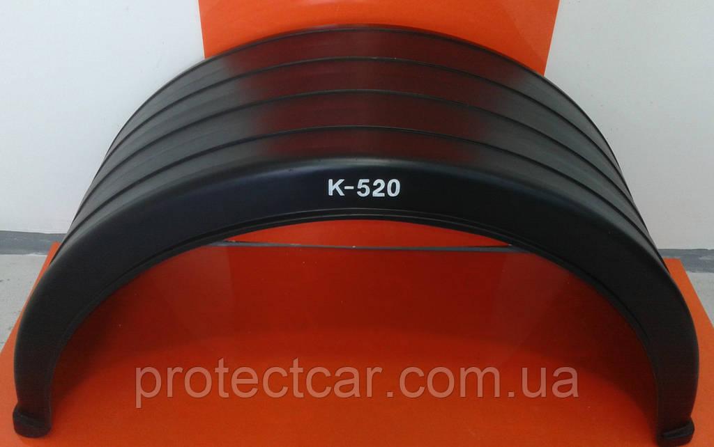 Крыло заднее пластиковое К-520 ( для ГАЗ 3307-09 )