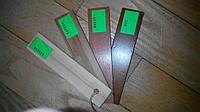 Жалюзи  Бамбуковые дешево  25мм