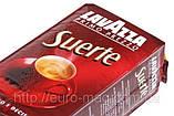 Кофе Lavazza Suerte лавацца суерте 250 г, фото 2