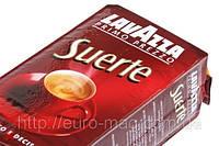 Кофе Lavazza Suerte