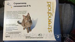 Стронгхолд 45мг  для кошек  весом 2,6 - 7,5кг (3 пипетки)