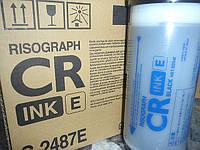 Краска CR оригинальная S-2487
