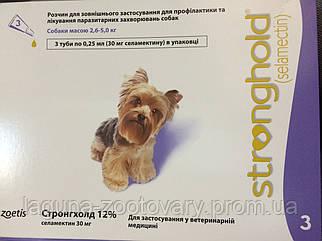 Стронгхолд 30мг на 2,5 - 5кг (3 пипетки) для щенков и собак