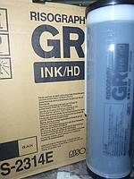 Краска GR HD 3770 оригинальная S-2314