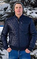 Куртка демисезонная мужская 48, синий