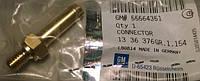 Штуцер (соединитель, переходник) металлический резьбовой водяного насоса (помпы), термостата М8 GM 1336376 55564351  Z10XE Z10XEP Z12XE Z12XEP Z14XEL