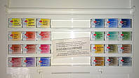 Набор акварельных красок в пластиковой коробке Белые Ночи (24 кювета)+пластиковая палитра