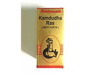 Камдудха Рас с жемчугом и золотом.Пищеварение и обмен веществ, способствует регулировки движение тепла в орган