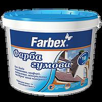 Краска резиновая Farbex коричневая матовая RAL 8017, 3.5 кг