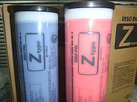 Краска MZ/RZ/EZ RED оригинальная S-4275E