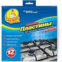 Пластины для защиты плиты 12 шт