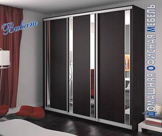 Шкафы-купе прямые 100-500 см.