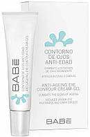 Babe Laboratorios Babe Крем-гель от морщин вокруг глаз (15 мл)