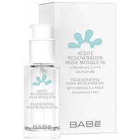Babe Laboratorios Babe Регенерирующее масло Роза Москета (15 мл)