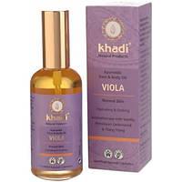 Khadi Масло для лица и тела Khadi «Фиалка» (100 мл)