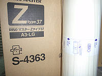 Мастер пленка RZ/MZ/EZ A3 оригинальная Type37 S-4363