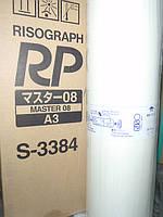 Мастер пленка RP HD A3 оригинальная (200 кадров) S-3384
