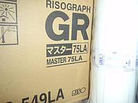 Мастер пленка GR A4 GR-55L оригинальная (228 кадров) S-549LA