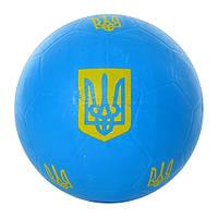 Мяч футбольный VA 0015 Украина резина, размер 5, 400г, в кульке