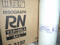 Мастер пленка RN A4 оригинальная (251 кадров) S-3192