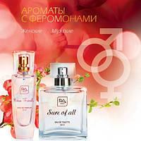 In Harmony парфюмированная вода с феромонами женская 50 мл