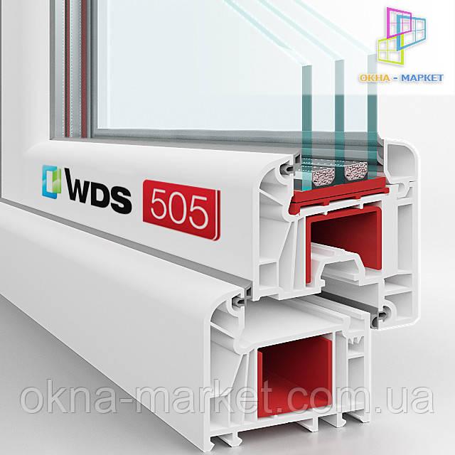 Металлопластиковые окна WDS 505 Киев