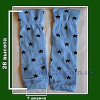 Гетры голубые (звездочка) отп, фото 1