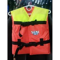 Спасательный жилет SigmaSub Детский