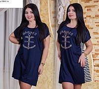 Женское летнее платье большое р 2841 гл