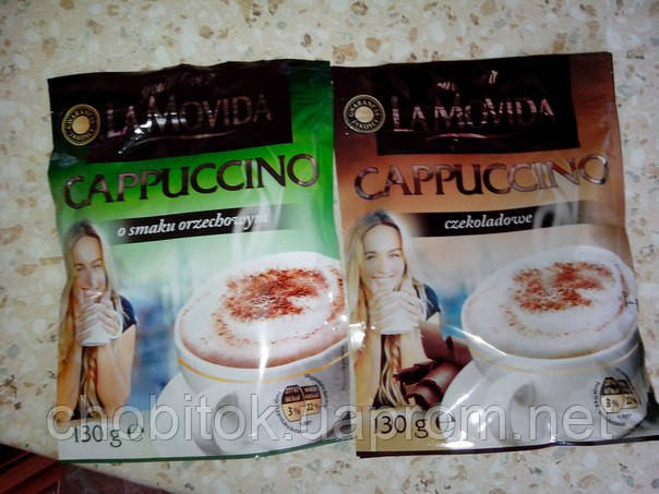 56b8571077475 Капучино Cappuccino La movida - Интернет - магазин