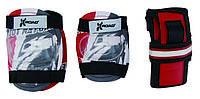 Защита для роликов, скейбордов X-Road № PW –308 Red