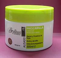 Маска разглаживающая для выпрямления волос, 300 мл Stylius Deliplus