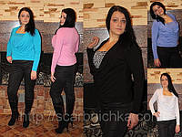 """Кофта """"Венера"""" р.48-52 Цена розн: 201.00 грн.  Цена опт: 126.00 грн.кофты женские"""
